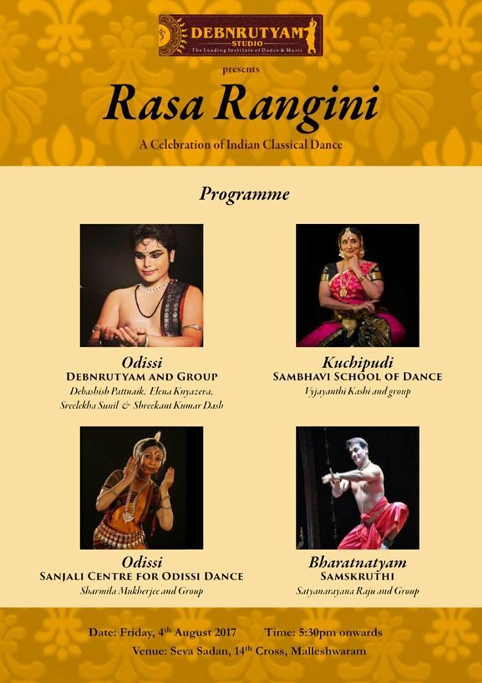 Rasa Rangini 1