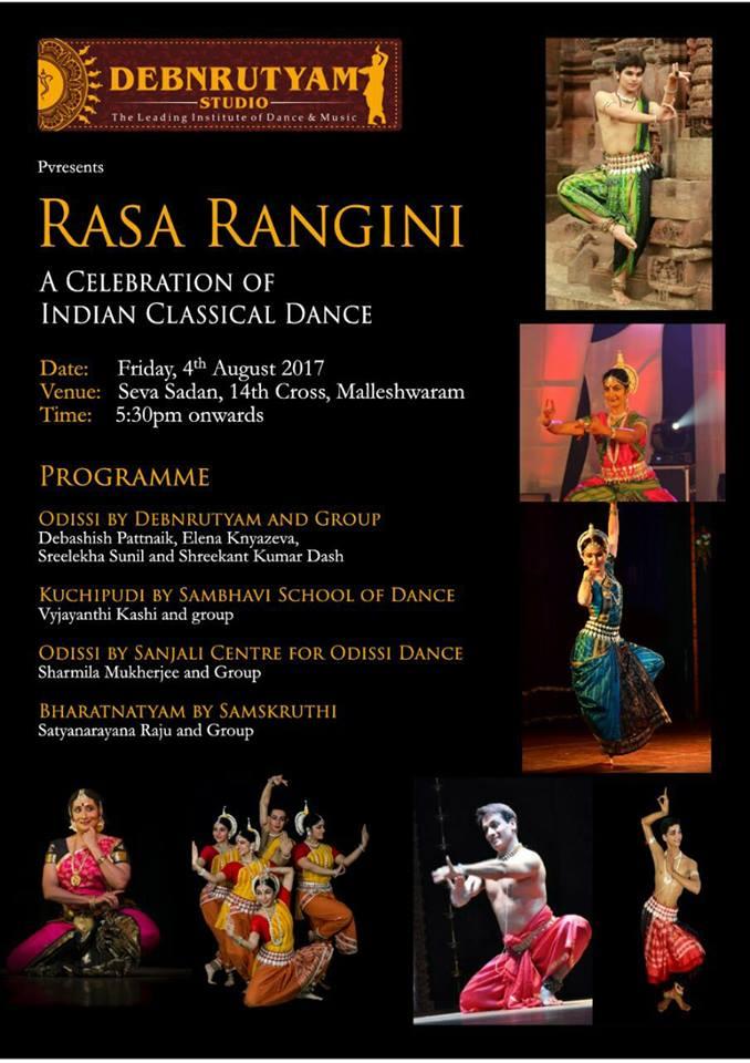 Rasa Rangini 5