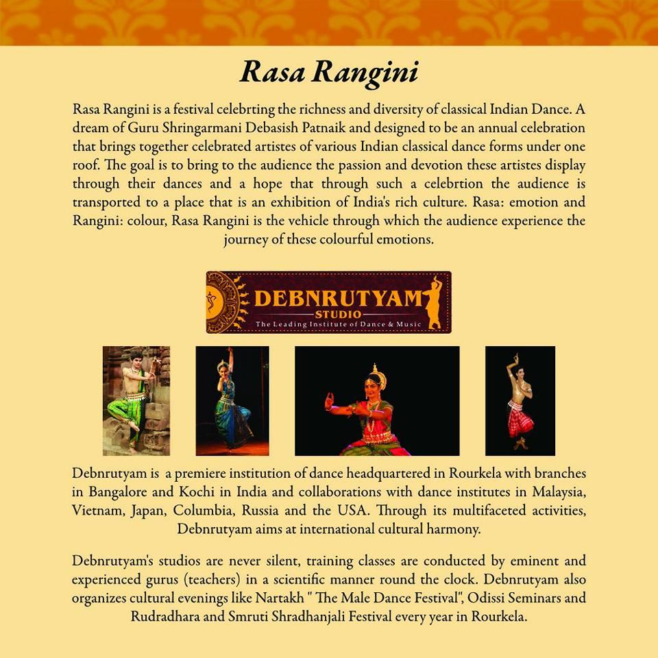Rasa_Rangini3